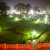 Oval Garden Of Indian School Of Mines, Dhanbad