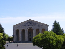 Ozurgeti Dramatic Theatre