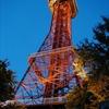 Oil Derrick Observation Tower