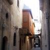 Old Aleppo Buildings