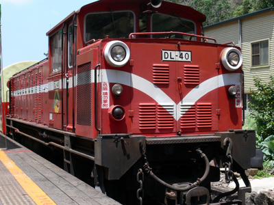 Front Of The Train Jhushan Line