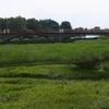 Old Kasari Bridge