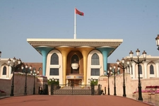 Sultan Qaboos Bin Said Palace In Muscat