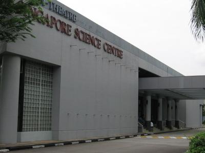 Singapore Omni-Theatre