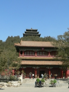 One Of The Peaks Of The Jingshan
