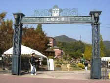 Onomichi University