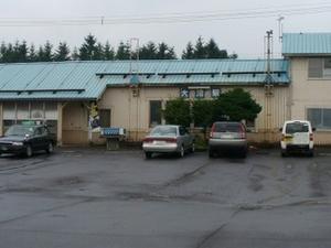 Onuma Station