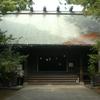 Funabashi Shrine