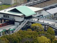 Ōsakajōkōen Station