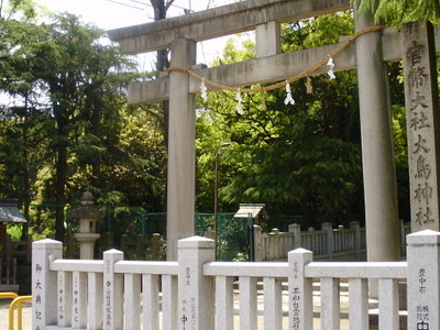 Otori Taisha Entrance