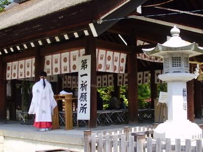 Ōtori Taisha