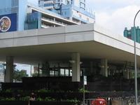 Outram Park MRT Station