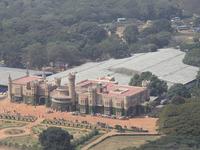 Palacio Guttahalli