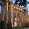 Palace Of Fine Arts Campus View
