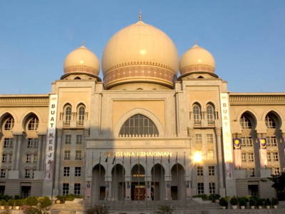 Palace Of Justice - Great Place