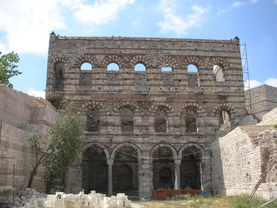Palace Of The Porphyrogenitus