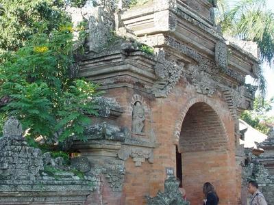 The Ubud Palace