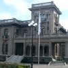 Providencia City