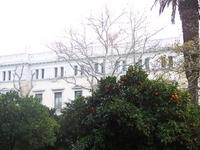 Palacio Presidencial de Atenas