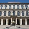 Palazzo Barberini Façade
