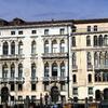 Palazzo Ferro Fini