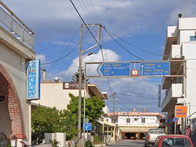 Palekastro: Main Street