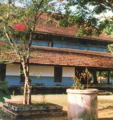Paliam Nalukettu