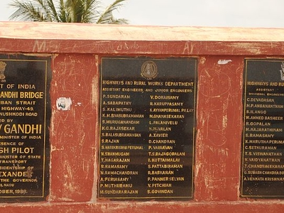 Pamban Bridge Commemorative Plaque