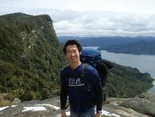 Panekire Bluffs Trail - Te Urewera National Park - New Zealand