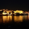 Panoramic View The Udaipur City Palace Complex At Night