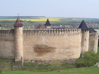 Panoramic View Of The Khotyn Fortress
