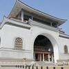 Paochueh Temple - Gate