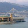 Park Island Ferry Pier