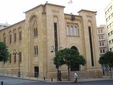Parliament Of Lebanon