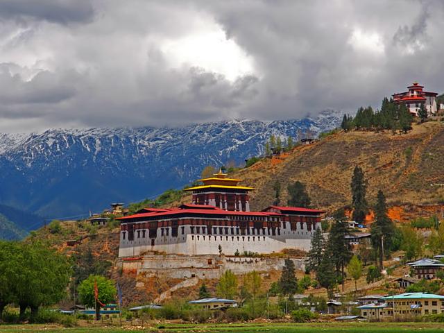 Glimpse of Bhutan - II Photos