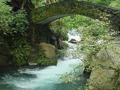 Parque Nacional Eduardo Ruiz