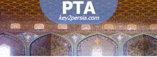 Pars Tourist Agency