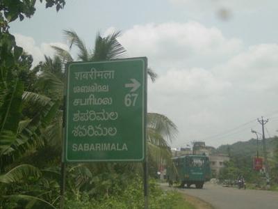 Pathanamthitta  To  Sabarimala
