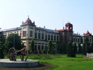 Museo de Patna