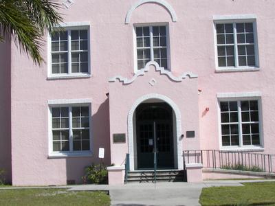 Paul  Lawrence  Dunbar  School