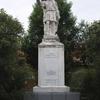 Statue Of Pavlos Melas