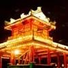 Pavilion Of Edicts - Phu Van Lau