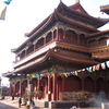 The Yonghe Temple Or Lama Temple