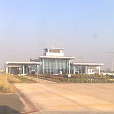 Porbandar Airport