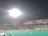 PCMC Hockey Stadium