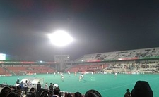 PCMC Hockey Stadium