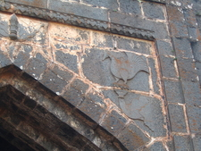 Peacock Motif On Panhala Fort