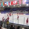 Peaks Ice Arena