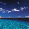 Pearl Farm In Tuamotus - French Polynesia