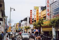 Penang China Town